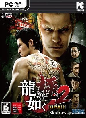 yakuza-kiwami-2-download-pc-dvd
